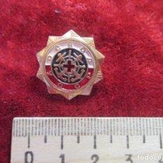 Militaria: PIN URSS. Lote 113691879