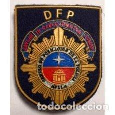 Militaria: DISTINTIVO ACADEMIA DE LA POLICIA NACIONAL DE AVILA CON ENGANCHE ALFILER TRASERO. Lote 102037184