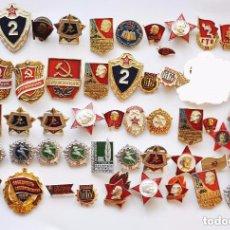 Militaria: LOTE 50 INSIGNIAS I PINS SOVIETICAS .LENIN .TEMATICA PATRIOTICA. URSS.. Lote 79969766