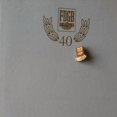 Militaria: CERTIFICADO E INSIGNIA ORIGINAL DE LA DESAPARECIDA ALEMANIA ORIENTAL. 1989. (B2). Lote 94942231