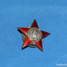 Militaria: INSIGNIA UNION SOVIETICA CCCP ESMALTADA 5 CM , ANTIGUA. Lote 95066191