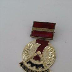 Militaria: MEDALLA DE LA DESAPARECIDA ALEMANIA ORIENTAL.DDR. M5. Lote 96479559
