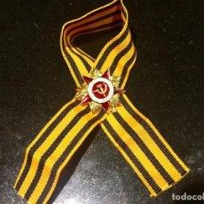 Militaria: MEDALLA PIN MILITAR DEL PARTIDO COMUNISTA DE LA URSS. RUSIA SOCIALISTA SOVIETICA. Lote 210353601