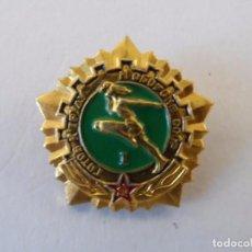 Militaria: INSIGNIA LISTO PARA EL TRABAJO Y DEFENSA DE LA URSS . CATEGORIA I. Lote 97112207