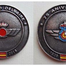 Militaria: MEDALLA CONMEMORATIVA DEL 75º ANIVERSARIO DEL EJÉRCITO DEL AIRE. Lote 97390551