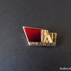 Militaria: INSIGNIA DE SOLAPA CABAÑA HUIDA DE LENIN 1917.PUEBLO-ESTACION RAZLIV. URSS. SIGLO XX. Lote 97848939