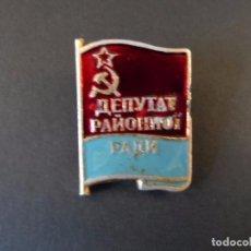 Militaria: INSIGNIA DIPUTADO DE DISTRITO. REPUBLICA SOCIALISTA DE UKRANIA . URSS. SIGLO XX. Lote 97949319