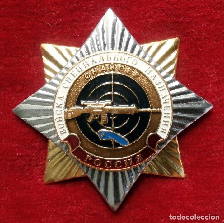 INSIGNIA RUSA DE FRANCOTIRADOR SNIPER TROPAS ESPECIALES PARACAIDISTAS RUSIA (Militar - Insignias Militares Internacionales y Pins)