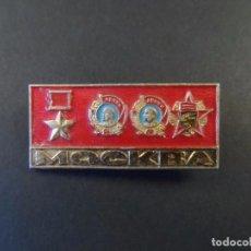 Militaria: INSIGNIA SOLAPA MOSCU CIUDAD HEROE . URSS. SIGLO XX. Lote 175355423