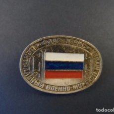 Militaria: INSIGNIA DE SOLAPA MUSEOS CENTRALES MILITARES Y MARÍTIMOS. BANDERA 1698G.RUSIA. SIGLO XX. Lote 101303451