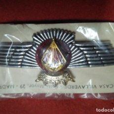Militaria: DISTINTIVO DE PARACAIDISTAS. Lote 195409747
