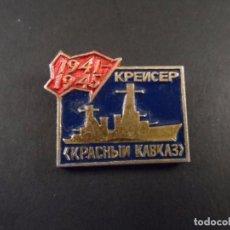 Militaria: INSIGNIA DE SOLAPA CRUCERO . CAUCASO ROJO. 1941-1945. URSS. SIGLO XX. Lote 101956555