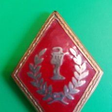 Militaria: ROMBO ANTIGUO DE FARMACIA. Lote 122201311
