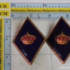 Militaria: PAREJA DE ROMBOS INSIGNIAS MILITARES ESMALTADOS. CUERPO DE SEGURIDAD DE LA CASA REAL. CALIDAD. Lote 102682799