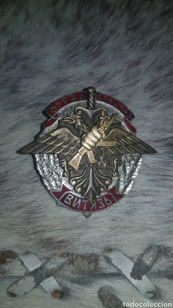 DISTINTIVO O INSIGNIA VITYAZ (MVD) FUERZAS ESPECIALES SOVIÉTICAS ANTECESORES DE LOS SPETSNAZ (Militar - Insignias Militares Extranjeras y Pins)