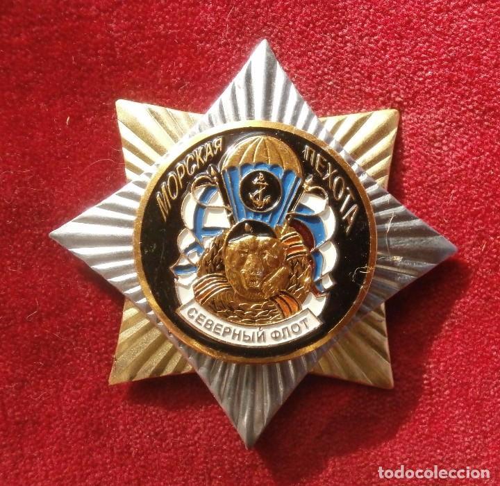 INSIGNIA RUSA DE INFANTERIA DE MARINA FLOTA DEL NORTE RUSIA (Militar - Insignias Militares Internacionales y Pins)