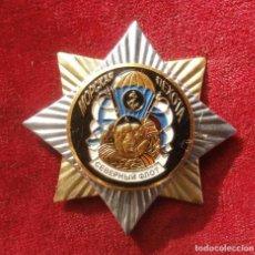 Militaria: INSIGNIA RUSA DE INFANTERIA DE MARINA FLOTA DEL NORTE RUSIA. Lote 103628443