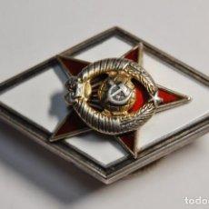 Militaria: INSIGNIA DE PLATA MACIZA Y ESMALTES RUSA DE GRADUACION EN LA ACADEMIA MILITAR DE LA MARINA.. Lote 103682003