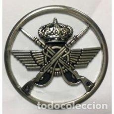 Militaria: EMBLEMA DEL GRUPO DE SEGURIDAD GRUSEG PARA BOINA DEL EJÉRCITO DEL AIRE. Lote 103720291