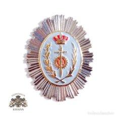 Militaria: PLACA PARA CARTERA FUNCIONARIO DE PRISIONES. Lote 103799247
