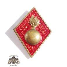 Militaria: DISTINTIVO ROMBO TROPA ARTILLERÍA. Lote 103799839