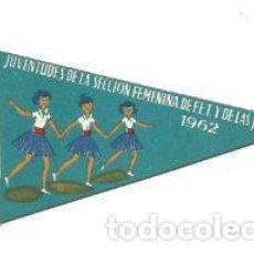 Militaria: JUVENTUDES SECCION FEMENINA FET JONS 1962 AUXILIO SOCIAL ESPECIAL 50 CTS EMBLEMA POSGUERRA ESPAÑOLA. Lote 103818911