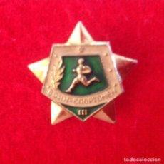 Militaria: INSIGNIA RUSA DE TUERCA DE 28X28 MM , DESCONOZCO EL TEMA.. Lote 106930031