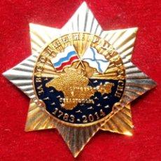 Militaria: INSIGNIA CONMEMORATIVA DE LA ANEXEXION DE CRIMEA POR RUSIA. Lote 111028416