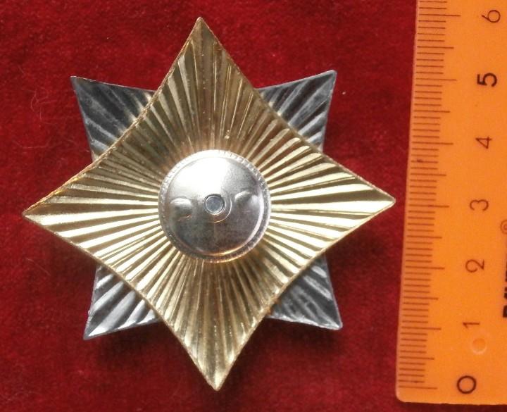 Militaria: insignia conmemorativa de la anexexion de crimea por rusia - Foto 2 - 111028416