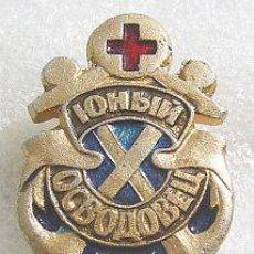 Militaria: INSIGNIA PIN SOVIETICO .JOVEN SOCORISTA SOVIETICO .OSVOD .URSS. Lote 108377539