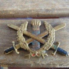 Militaria: INSIGNIA MILITAR INSIGNIA PORTUGUESA (MANUTENÇÃO MILITAR). Lote 108708735