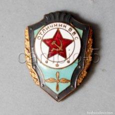 Militaria: MEDALLA EXCELENTE SOLDADO DEL EJÉRCITO DEL AIRE - TROQUELADA NO FUNDIDA - GUERRA FRÍA -. Lote 109159119