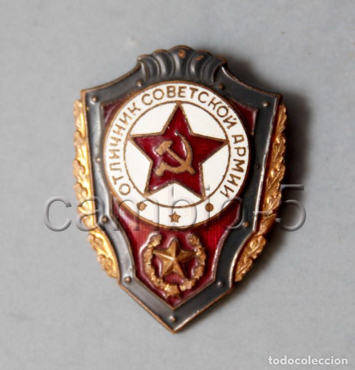 MEDALLA EXCELENTE SOLDADO ESTADO MAYOR- URSS - TROQUELADA NO FUNDIDA - GUERRA FRÍA - REVERSO LATÓN (Militar - Insignias Militares Internacionales y Pins)