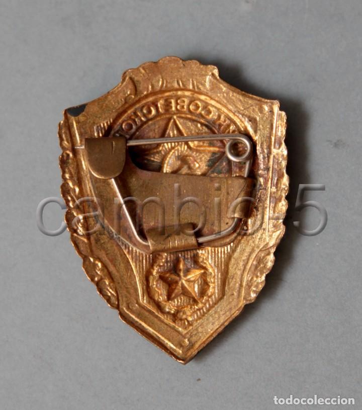Militaria: MEDALLA EXCELENTE SOLDADO ESTADO MAYOR- URSS - TROQUELADA NO FUNDIDA - GUERRA FRÍA - REVERSO LATÓN - Foto 2 - 109159979