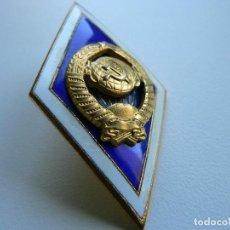 Militaria: URSS INSIGNIA ESMALTADA TÍTULO DE CALIFICACIÓN UNIVERSITARIA. Lote 110057107