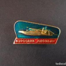 Militaria: INSIGNIA DE SOLAPA AEROSANI-AEROSOL. TRINEOS DE GUERRA Y ANFIBIOS PARA LAGOS. URSS. SIGLO XX. Lote 110148619