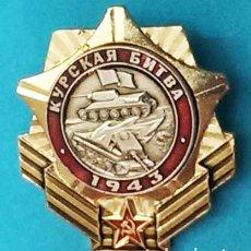 Militaria: INSIGNIA PIN SOVIETICO . BATALLA DE KURSK.1943 A .URSS. Lote 110205923
