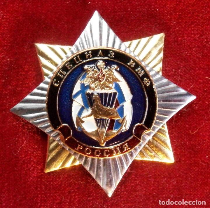 INSIGNIA ARMADA DE RUSIA FUERZAS ESPECIALES RUSIA (Militar - Insignias Militares Internacionales y Pins)
