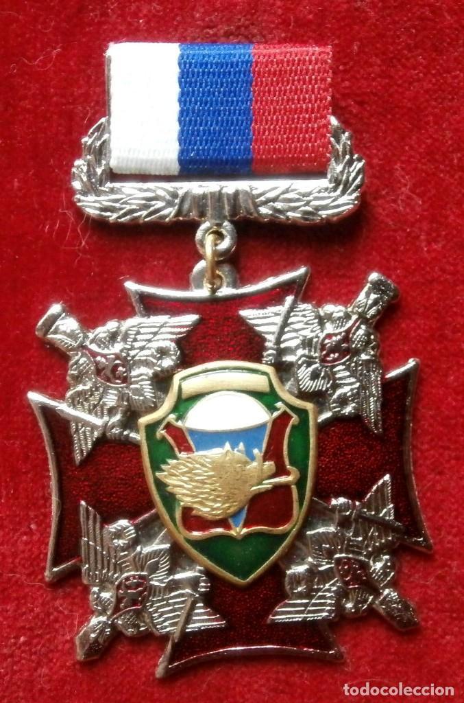INSIGNIA FUERZAS PARACAIDISTAS DE RUSIA (Militar - Insignias Militares Internacionales y Pins)
