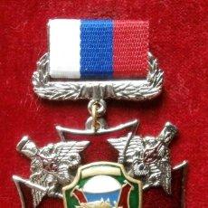 Militaria: INSIGNIA FUERZAS PARACAIDISTAS DE RUSIA. Lote 111028943