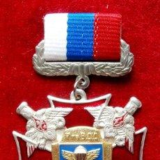 Militaria: INSIGNIA FUERZAS PARACAIDISTAS DE RUSIA. Lote 111029083