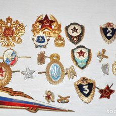 Militaria: LOTE 20 INSIGNIAS .RUSIA .UCRANIA .URSS.. Lote 111272571