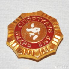 Militaria: INSIGNIA PIN SOVIETICO . CLUB DEPORTIVO VISHR .URSS. Lote 111412603