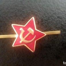 Militaria: ESTRELLA ROJA SOVIÉTICA, URSS, SEGUNDA GUERRA MUNDIAL. ORIGINAL.. Lote 111709343