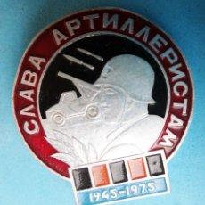 Militaria: INSIGNIA CUBA URSS, RUSIA CCCP , 1945 1975 , REVERSO AGUJA , ORIGINAL , C4. Lote 112247283
