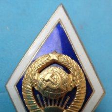 Militaria: GRAN INSIGNIA URSS, RUSIA , CCCP , ESMALTE , ROMBO , LUJO , REVERSO DORADO ROSCA , ORIGINAL , C4. Lote 112248259
