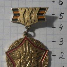 Militaria: VICTORIA SEGUNDA GUERRA MUNDIAL. 30 AÑOS.(COLECCIÓN). Lote 113210991