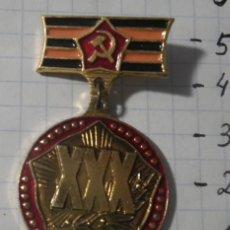 Militaria: VICTORIA SEGUNDA GUERRA MUNDIAL. 30 AÑOS.(COLECCIÓN). Lote 113211115