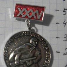 Militaria: VICTORIA SEGUNDA GUERRA MUNDIAL. BATALLA DE KORSUN-SHEVCHENKOVSKAYA 1944-1979. Lote 113211631
