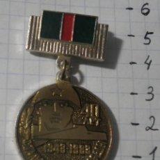 Militaria: 40 AÑOS DE LA VICTORIA DE STALINGRADO. 1943-1983. Lote 113212139